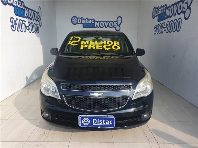 //www.autoline.com.br/carro/chevrolet/agile-14-ltz-wifi-8v-flex-4p-manual/2012/rio-de-janeiro-rj/14881057