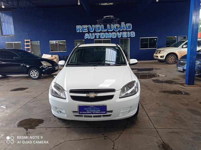 //www.autoline.com.br/carro/chevrolet/celta-10-lt-8v-flex-4p-manual/2015/campo-grande-ms/14086068