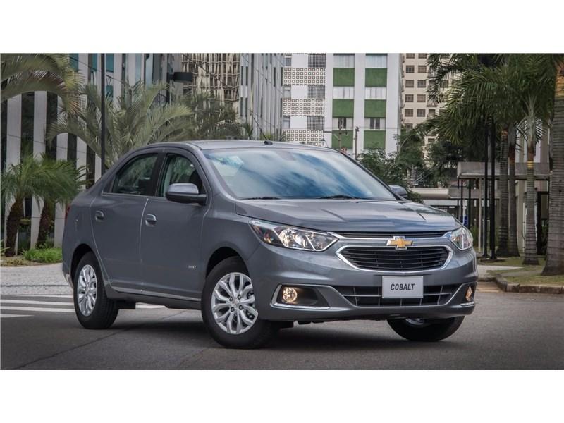 //www.autoline.com.br/carro/chevrolet/cobalt-18-ltz-8v-flex-4p-automatico/2017/rio-de-janeiro-rj/15649719