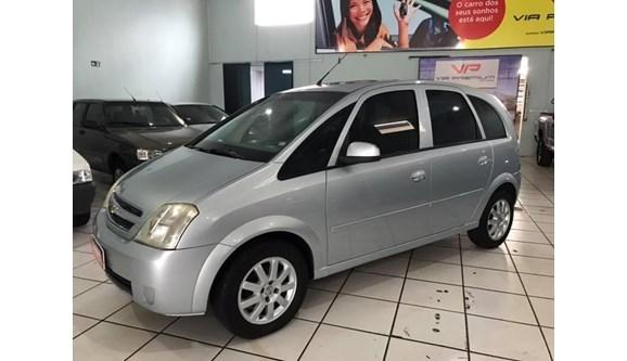 //www.autoline.com.br/carro/chevrolet/meriva-14-maxx-8v-flex-4p-manual/2010/dourados-ms/6825436