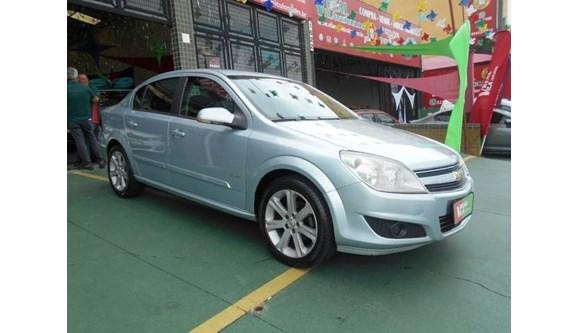//www.autoline.com.br/carro/chevrolet/vectra-20-elite-8v-sedan-flex-4p-automatico/2010/campinas-sp/11403815