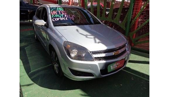 //www.autoline.com.br/carro/chevrolet/vectra-20-gt-8v-flex-4p-manual/2010/campinas-sp/8086545