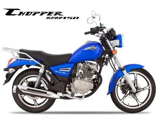 //www.autoline.com.br/moto/haojue/chopper-road-150/2021/amparo-sp/11680842