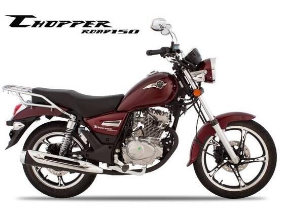 //www.autoline.com.br/moto/haojue/chopper-road-150/2020/amparo-sp/11680847