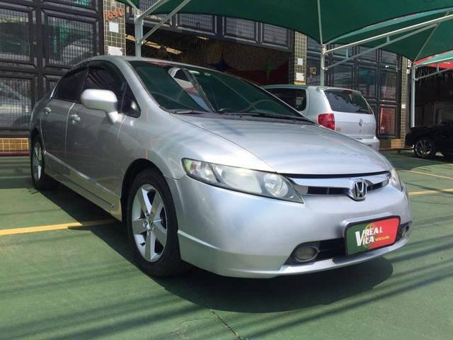 //www.autoline.com.br/carro/honda/civic-18-lxs-16v-gasolina-4p-automatico/2007/campinas-sp/12712498