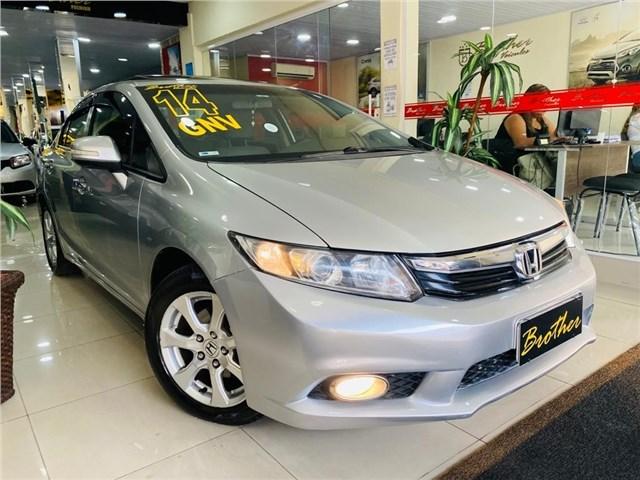 //www.autoline.com.br/carro/honda/civic-20-exr-16v-flex-4p-automatico/2014/rio-de-janeiro-rj/14864463
