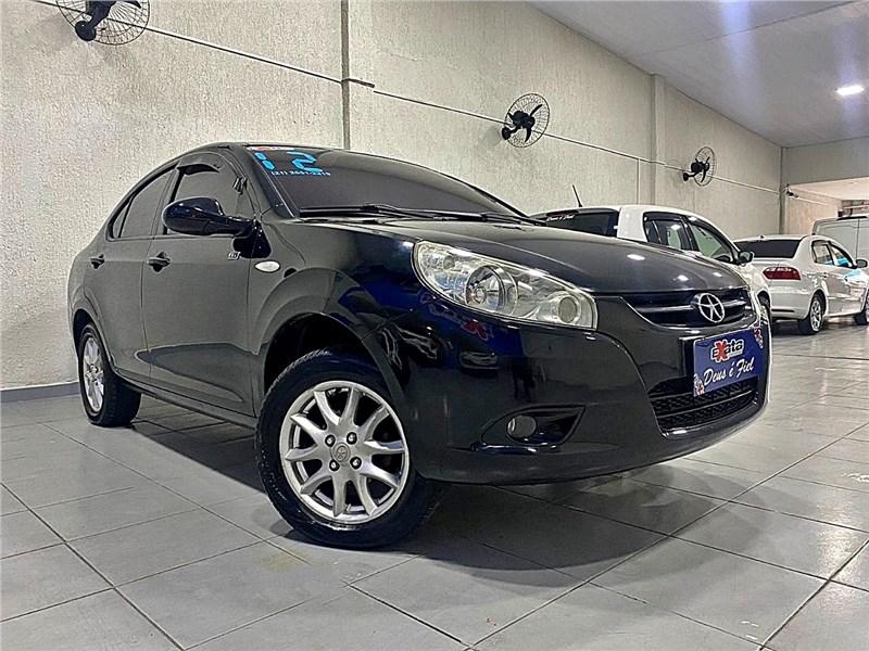//www.autoline.com.br/carro/jac/j3-14-sedan-turin-16v-gasolina-4p-manual/2012/sao-joao-de-meriti-rj/15870521