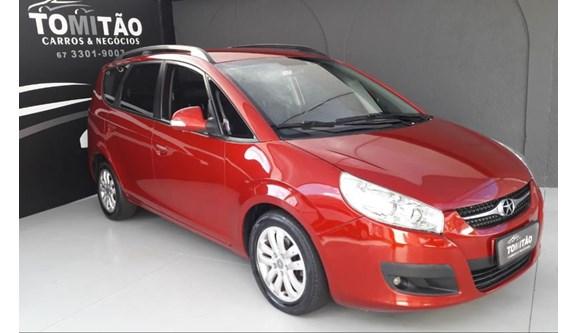 //www.autoline.com.br/carro/jac/j6-20-diamond-16v-136cv-4p-gasolina-manual/2012/campo-grande-ms/6998895