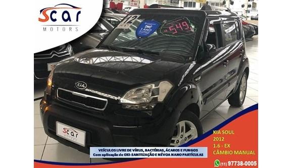 //www.autoline.com.br/carro/kia/soul-16-ex-16v-flex-4p-manual/2012/sao-paulo-sp/11204401