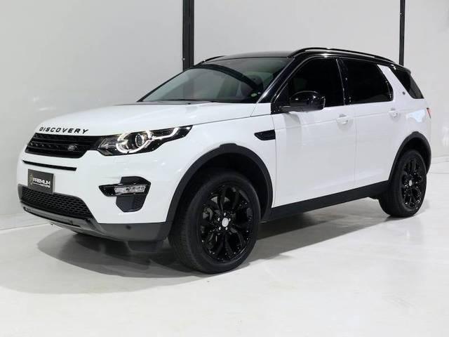 //www.autoline.com.br/carro/land-rover/discovery-sport-20-se-16v-diesel-4p-automatico-4x4-turbo/2018/goiania-go/11581275