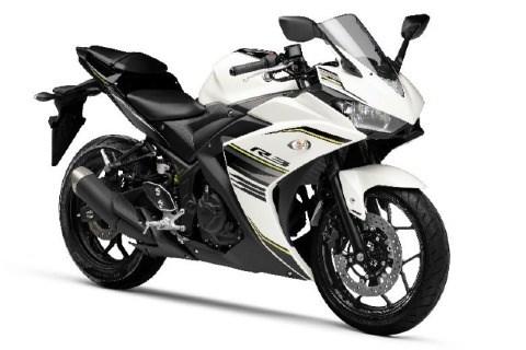 //www.autoline.com.br/moto/yamaha/yzf-r-3-321/2020/santana-do-livramento-rs/12741613